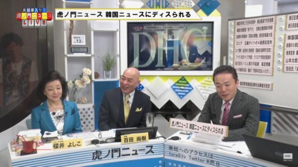 (출처=DHC TV 유튜브 영상 캡처)