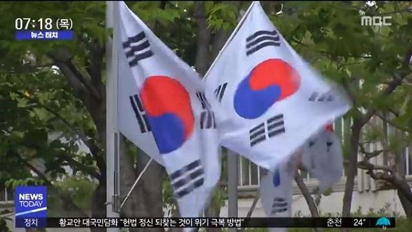 (사진=MBC 방송화면 캡처 )