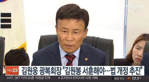 (사진=연합뉴스TV 방송화면 캡처)