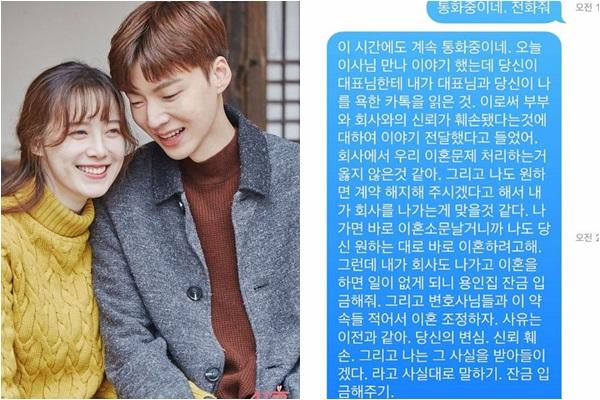 (출처=tvN'신혼일기', 구혜선SNS)