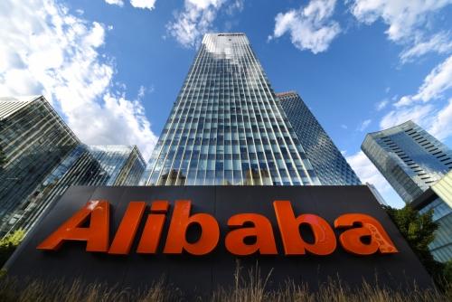 ▲중국 최대 전자상거래업체 알리바바가 8월 말로 예정됐던 홍콩증시 상장을 연기했다. 로이터연합뉴스