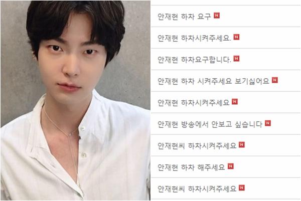 (출처=안재현SNS, tvN '신서유기' 홈페이지)