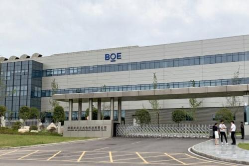 ▲중국 쓰촨성 몐양시에 있는 동방과기집단(BOE) 공장 전경. 출처 니혼게이자이신문