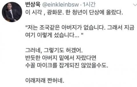 ▲변상욱 YTN 앵커 SNS.