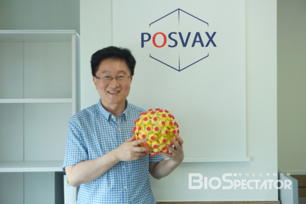 ▲Kim Hong-Jin, founder of POSVAX
