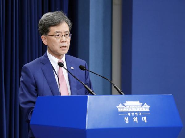 ▲김현종 국가안보실 2차장.(연합뉴스)