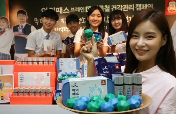 ▲KGC인삼공사가 수험생을 위한 건강관리캠페인을 지난달 22일 개최했다.(KGC인삼공사)