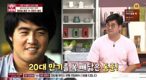 (출처=JTBC '냉장고를 부탁해' 방송캡처)