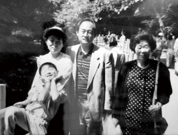 ▲과거 단란했던 양산집 가족의 모습(양산집 제공)