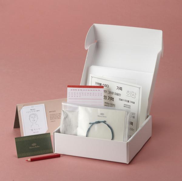 ▲크라우드펀딩 기억상자 구성품(유유제약)