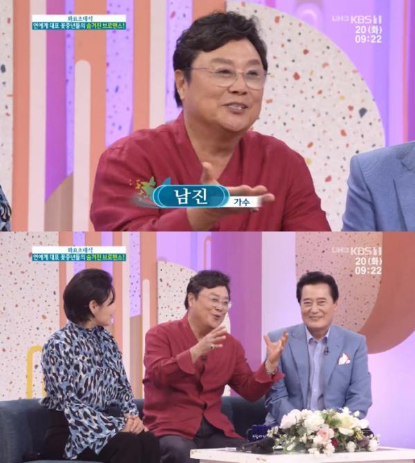 ▲'아침마당'에 남진, 김성환이 출연했다.(사진=KBS1 '아침마당' 캡처)