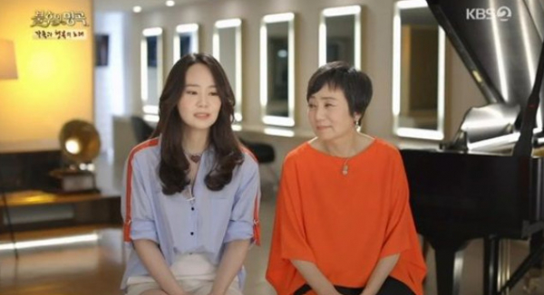 (출처=KBS)