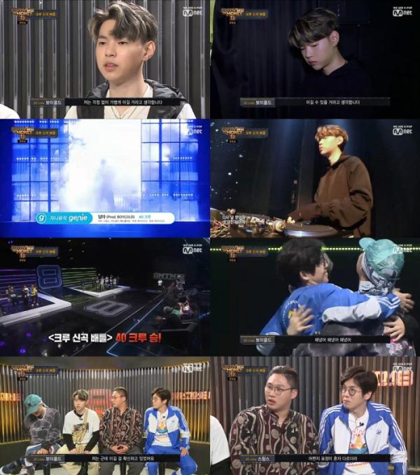 ▲'쇼미더머니8' 보이콜드(사진제공=Mnet)