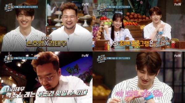 ▲'놀라운 토요일' 2부 '도레미 마켓'에 지오디 손호영과 김태우가 출연한다.(사진제공=tvN)