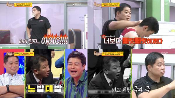 ▲KBS2 '사장님 귀는 당나귀 귀' (사진=KBS 화면 캡처)