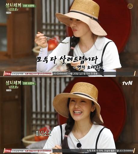(출처=tvN '삼시세끼 산촌편' 방송캡처)