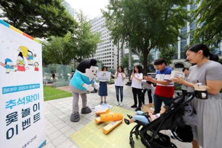 ▲대우건설 대학생 홍보대사가 지난 9일 서울 광화문 일대에 마련한 추석 맞이 윷놀이 행사에 시민들이 참여하고 있다.(사진 제공=대우건설)