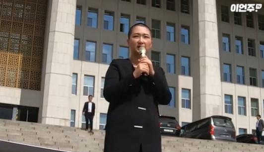 (출처=이언주 TV)