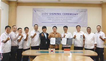 ▲인도네시아 의료기기종합지원센터, 인도파르마와 의료기기 공동마케팅 사업위한 MOU체결(의료기기공업협동조합)