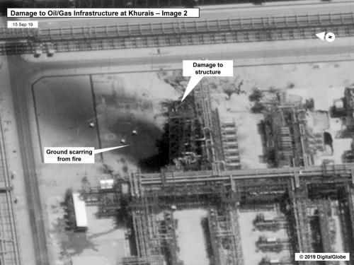 ▲미국 정부와 디지털글로브가 15일(현지시간) 주석을 달아 공개한 위성사진이 사우디아라비아 부크야크 지역에 있는 쿠라이스 유전에 대한 전날 드론 공격에 따른 피해 상황을 보여주고 있다. 부크야크/AP뉴시스