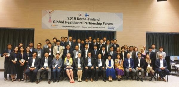 ▲진흥원, 한-핀란드 글로벌 헬스케어 파트너쉽 포럼개최(한국보건산업진흥원)