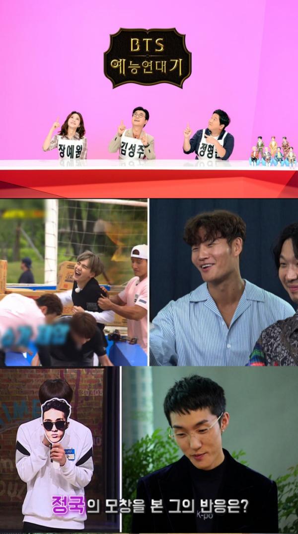 ▲'BTS 예능연대기' 리액션캠(SBS)