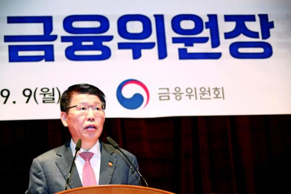 ▲은성수 금융위원장.(연합뉴스)