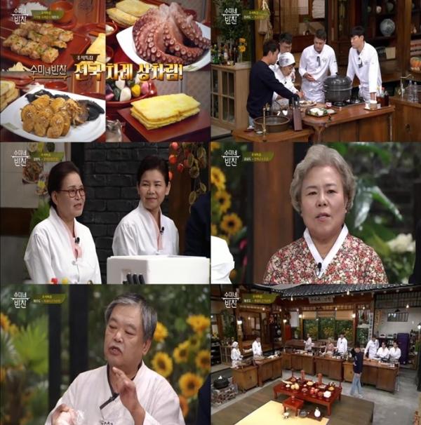 ▲'수미네반찬'(tvN)