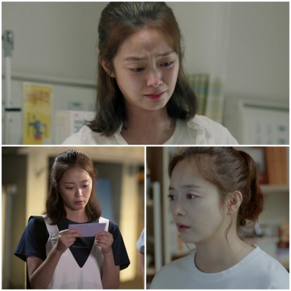 ▲'생일편지' 전소민(사진제공=KBS2)