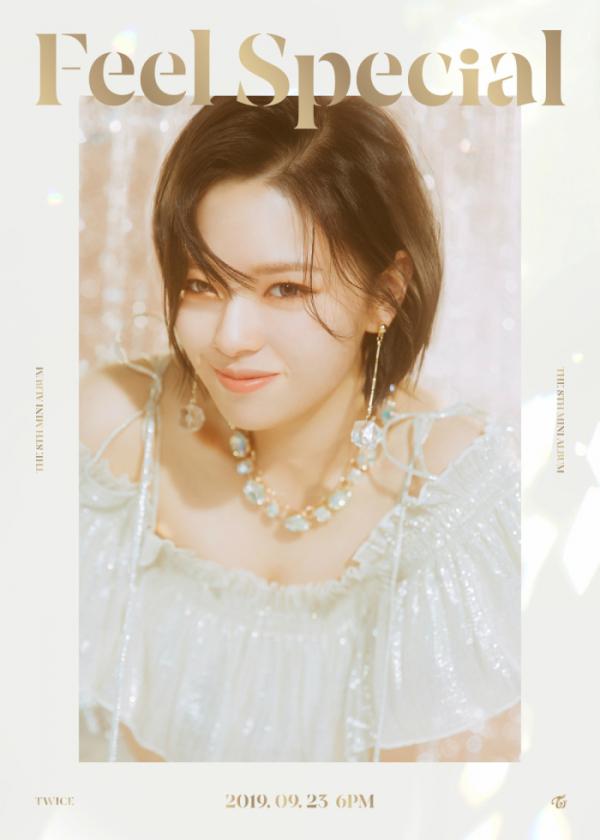 ▲정연(JYP엔터테인먼트)