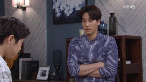 ▲태양의 계절(KBS2 '태양의 계절' 방송화면)