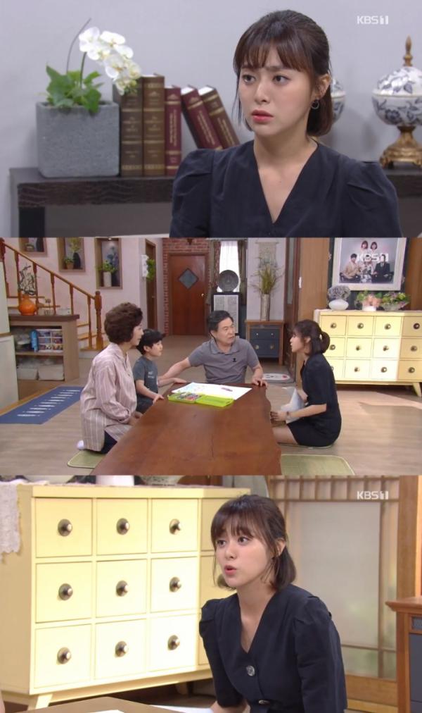 ▲이영은(KBS1 '여름아 부탁해' 방송화면)