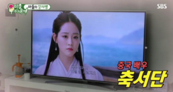 (출처=SBS '미우새')