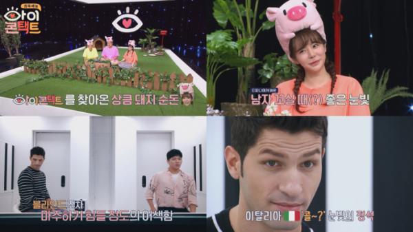 ▲소녀시대 써니(채널A)