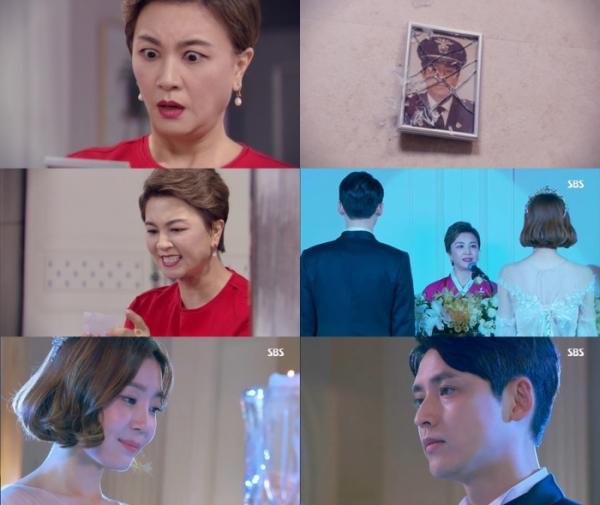 ▲SBS 아침드라마 '수상한 장모'(SBS)