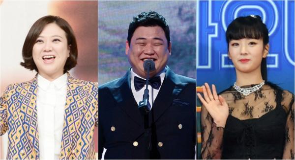 (KBS2 '배틀트립')