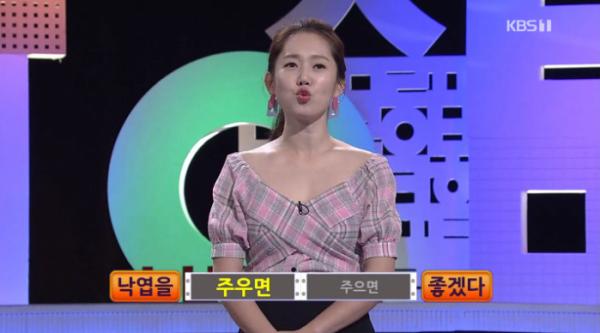 (KBS1 '우리말 겨루기')