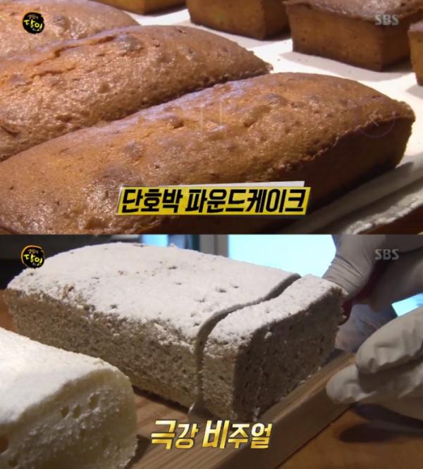 ▲생활의달인 파운드케이크 달인(SBS '생활의 달인' 방송화면)