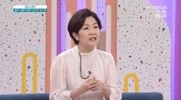 ▲개그맨 이성미(KBS1 '아침마당' 방송화면)