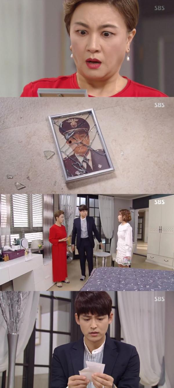 ▲김혜선(SBS '수상한장모' 방송화면)