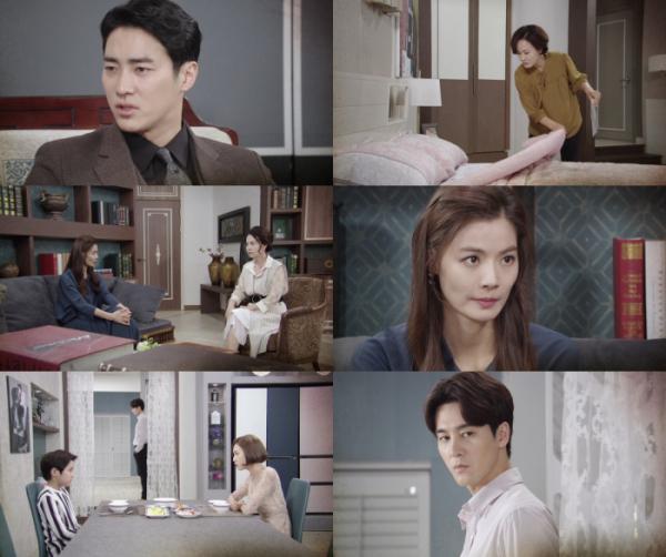 (KBS2 '태양의 계절' 방송화면)