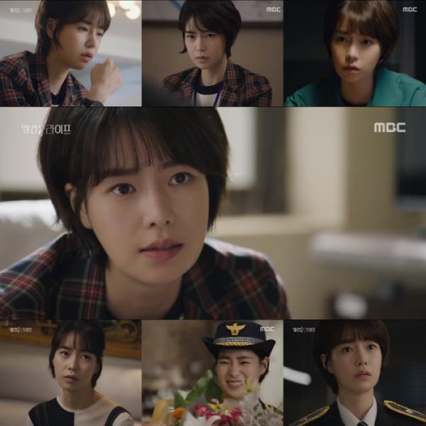 ▲'웰컴2라이프' 임지연(사진제공=MBC)