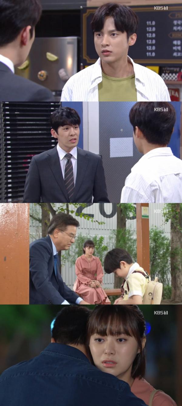 ▲여름아 부탁해(KBS1 '여름아 부탁해' 방송화면)