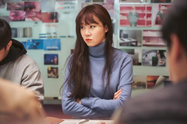 ▲'가장 보통의 연애' 공효진(사진제공=NEW)