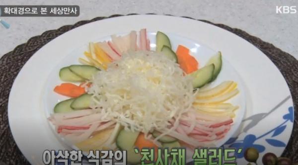 (출처=KBS1 '생활의 발견' 방송캡쳐 )