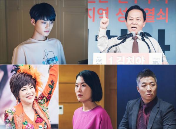 ▲'쌉니다 천리마마트' 1회 특별출연(tvN)
