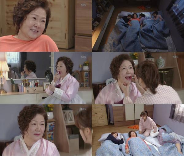 ▲'세상에서 제일 예쁜 내딸' (사진제공=KBS2)