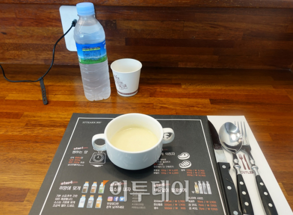 ▲물과 식전 수프가 기본으로 나온다. 수프는 리필이 가능해 있으니 양껏 먹을 수 있다. (홍인석 기자 mystic@)