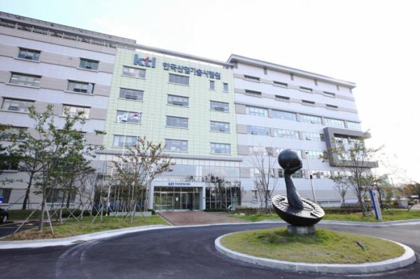 ▲한국산업기술시험원 진주 본원(사진제공=한국산업기술시험원)