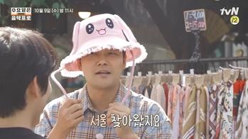 ▲'수요일은 음악프로'(사진제공=tvN)